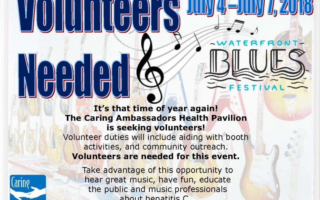 Waterfront Blues Fest: Volunteers Needed